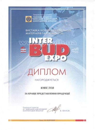 InterBudExpo 2009 фото