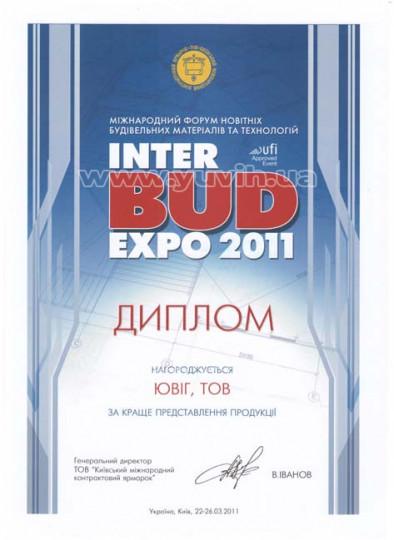 InterBuildExpo 2011 фото