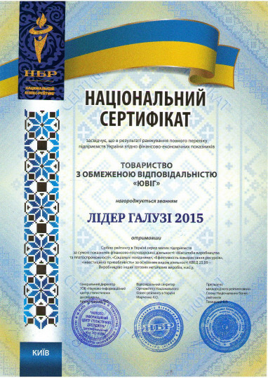 Национальный бизнес рейтинг серебро фото