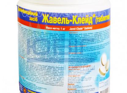 Дезинфицирующее средство «Жавель-Клейд» 1 кг фото