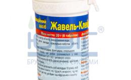 Хлорные таблетки для дезинфекции «Жавель-Клейд» 20 гр фото
