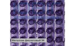 Щетинистый коврик входной, пог.м. фото