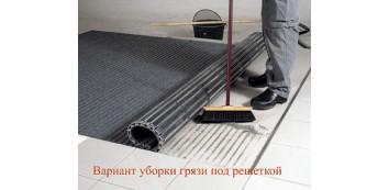 Правила ухода за грязезащитными системами