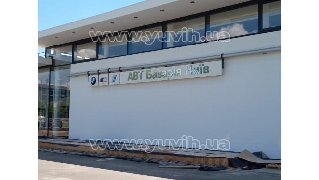 Грязезащитные решетки для автосалона АВТ Бавария г.Киев фото